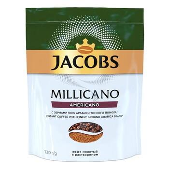 Kофе Jacobs Millicano Americano, пакет 130 г