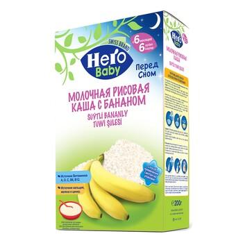 """Детская молочная каша """"Hero Baby"""" рисовая с бананом, 200 г"""