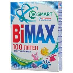 Стиральный порошок Bimax 100 пятен Compact (ручная стирка) 0.4 кг картонная пачка