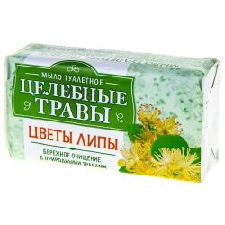 Мыло Целебные травы Цветы липы, 160 г