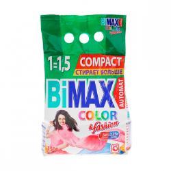 Стиральный порошок Bimax Color&Fashion Compact (автомат), 1.5 кг