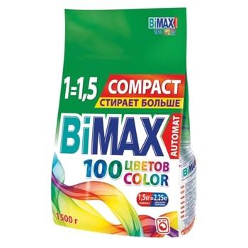 Стиральный порошок Bimax 100 цветов Color Compact (автомат) 1.5 кг пластиковый пакет