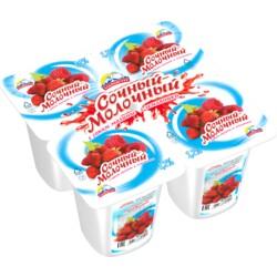 Продукт йогуртный Alpengurt Сочный молочный 1,2% малина/земляника, 95 г