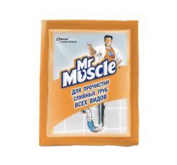 Mr. Muscle гранулы для прочистки труб, 70 гр