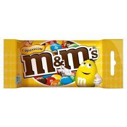 Драже M&M's Milk Chocolate с молочным шоколадом 45 г