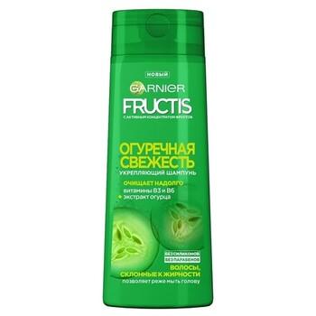 GARNIER Fructis шампунь Огуречная свежесть Укрепляющий с витаминами и экстрактом Огурца для склонных к жирности волос, 250 мл
