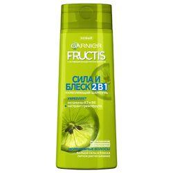 GARNIER Fructis шампунь Сила и Блеск 2в1 Укрепляющий с витаминами и экстрактом грейпфрута для нормальных волос, 250 мл