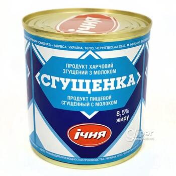 """Молокосодержащий продукт """"Сгущёнка Ичня"""" 8.5%, 950 гр"""