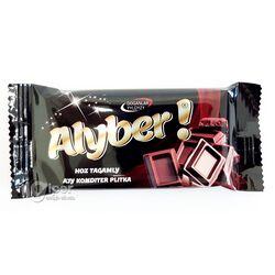 Тёмный шоколадный плитка Alyber со вкусом ореха, 30 г