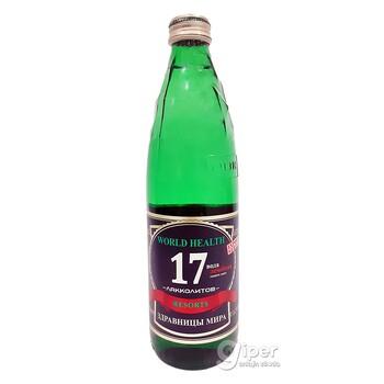 Здравницы Мира №17 вода минеральная природная лечебная газированная, 0,5 л