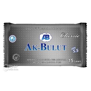 """Влажные салфетки Ak-Bulut """"Classic"""", 15 шт"""