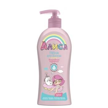 СВОБОДА Алиса Пена для ванны для детей волшебные пузырьки, 350 мл