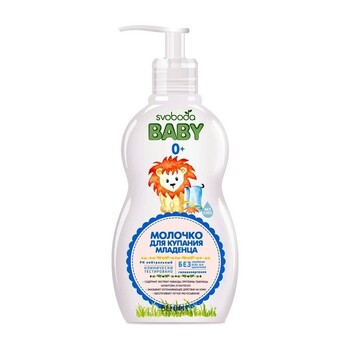 Молочко для купания младенца СВОБОДА Baby, 300 мл