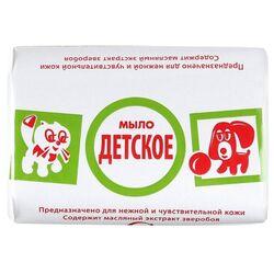 СВОБОДА Мыло Детское с масляным экстрактом зверобоя, 90 г