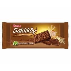 Ülker Sakliköy шоколадное печенье, 87 гр