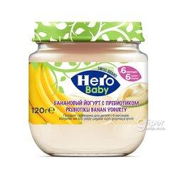 """Пюре Hero Baby """"банановый йогурт с пребиотикам"""" (с 6 месяцев) 125 гр"""