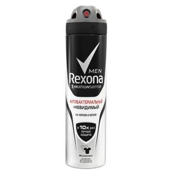 Антиперспирант спрей Rexona Men Антибактериальная и невидимая на черной и белой одежде, 150 мл