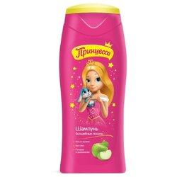 """Детский шампунь для волос Принцесса """"Волшебные локоны"""" 250 мл"""