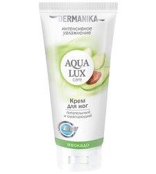 "Крем для ног Dermanika ""Aqua lux care"" Авокадо, 75 мл"