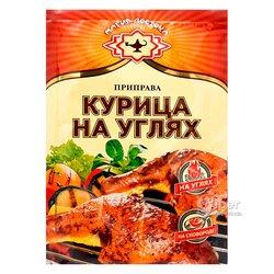 Магия Востока Приправа для курицы на углях, 15 г