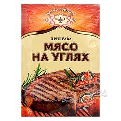 Магия Востока Приправа для мяса на углях, 15 г
