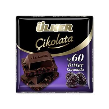 """Шоколад Ülker """"Горькая черная шелковица"""", 60 г"""