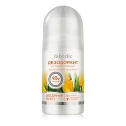 Дезодорант-антиперспирант «Весенний букет», 2352, 50 мл
