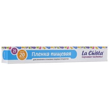 Пленка пищевая LA CHISTA, 20 м