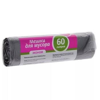 """Мешки для мусора La Chista """"Эконом"""", цвет: темно-серый, 60 л, 20 шт"""