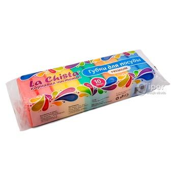 """Губки для посуды La Chista """"Премиум"""", 10 шт"""