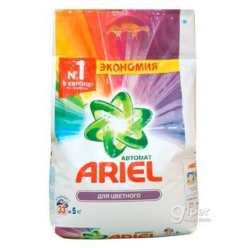 """Стиральный порошок Ariel """"Для цветного"""" (автомат) 5 кг пластиковый пакет"""