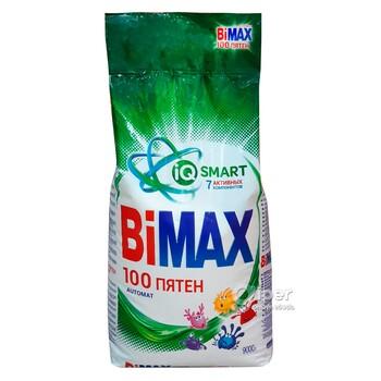 """Моющее средство BiMAX """"100 пятен"""" автомат, 9 кг пластиковый пакет"""