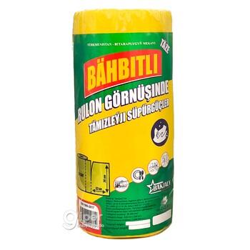 "Салфетки для уборки ""BÄHBITLI"" в виде рулона, 20 шт"