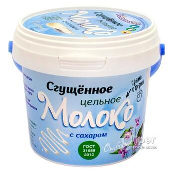 Сгущенное молоко Волоконовское цельное с сахаром 8,5%, 400 г