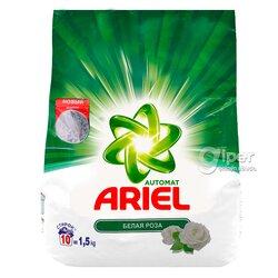 """Стиральный порошок Ariel """"Белая роза"""" (автомат) 1,5 кг"""