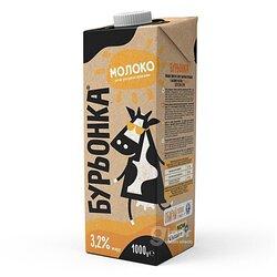 Молоко ультра пастеризованное  «Бурьонка», 3,2 % жира, 1000 г