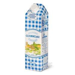 Молоко ультра пастеризованное «Селянське» «Особливе», 2,5 % жира, 950 г