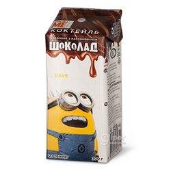 Коктейль молочный Despicable Me Шоколад , МИНЬОНЫ, 2% 200г