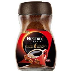 Кофе  Nescafe classic c молотой арабикой, 47,5 г