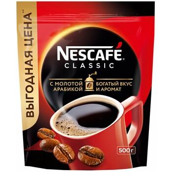 Кофе  Nescafe classic c молотой арабикой, 500 г