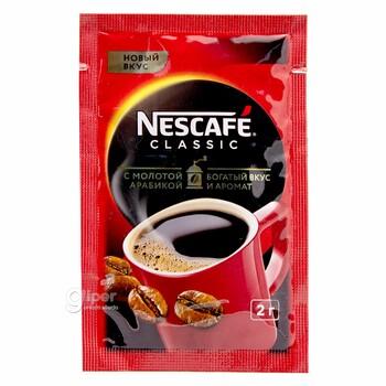 Кофе  Nescafe classic c молотой арабикой, 2 г