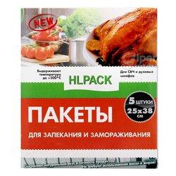 HLPACK Пакеты для запекания и замораживания, 5 шт