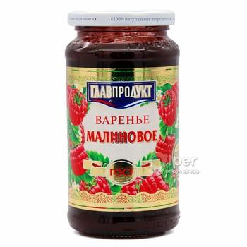 Варенье Главпродукт Малиновое, 550 г