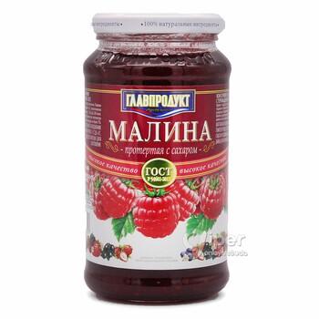 Протертая малина Главпродукт с сахаром, 550 г