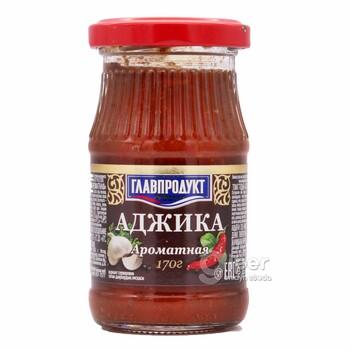 """Аджика """"Главпродукт"""" ароматная, 170 г"""