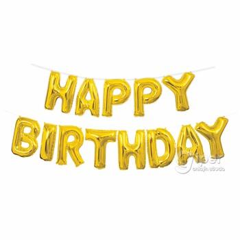 "Воздушные шары с буквами ""HAPPY BIRTHDAY"", 1 комплект"