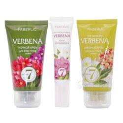 Подарочный набор для лица Verbena осень