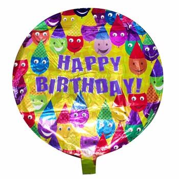 """Воздушный фольгированный шар с надписью """"Happy Birthday"""""""