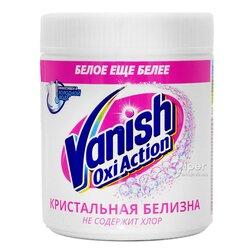 Vanish пятновыводитель и отбеливатель Oxi Action Кристальная белизна, 500 г