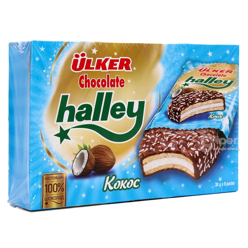 Печенье Ulker Halley покрытое молочным шоколадом с кокосом, 240 г (30г x 8шт)
